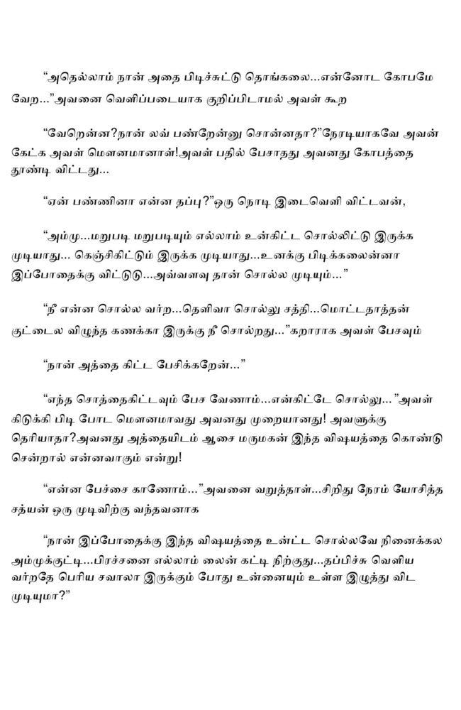 param7-page-004