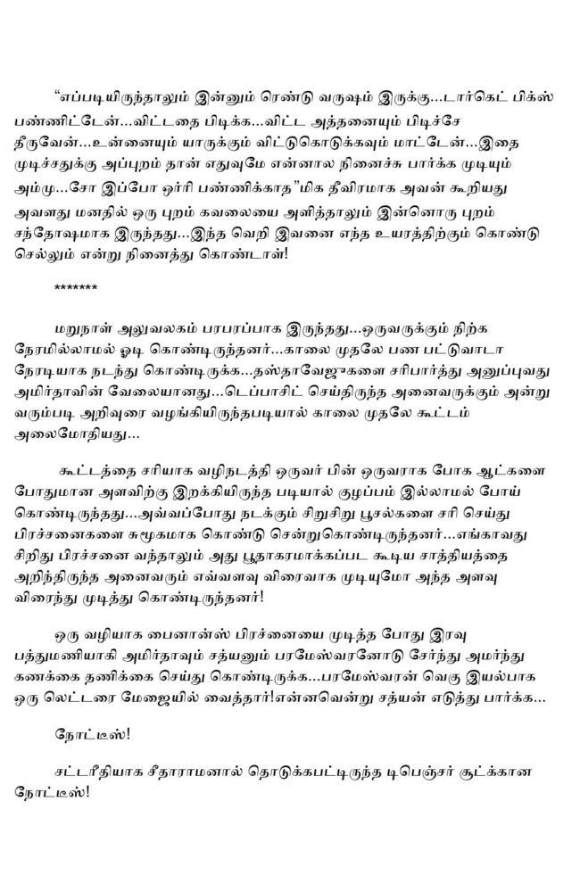 param7-page-008