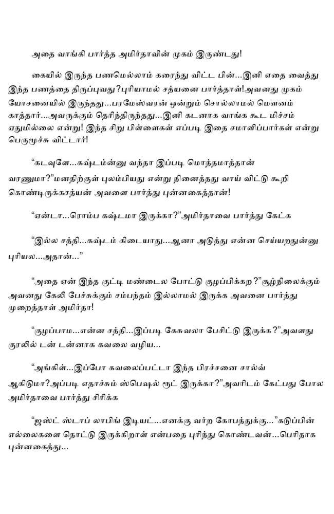 param7-page-009