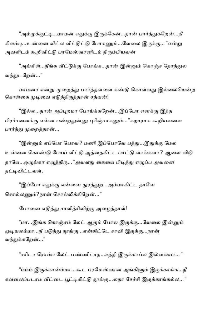 param7-page-010