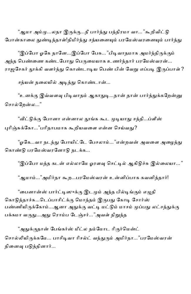 param7-page-011