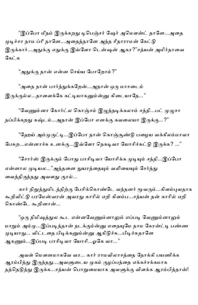 param7-page-012