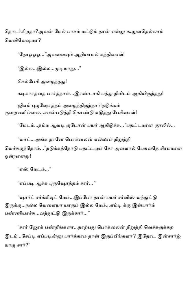 param7-page-015