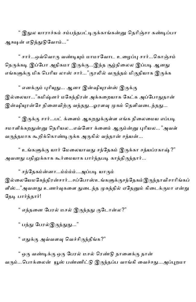 param7-page-017