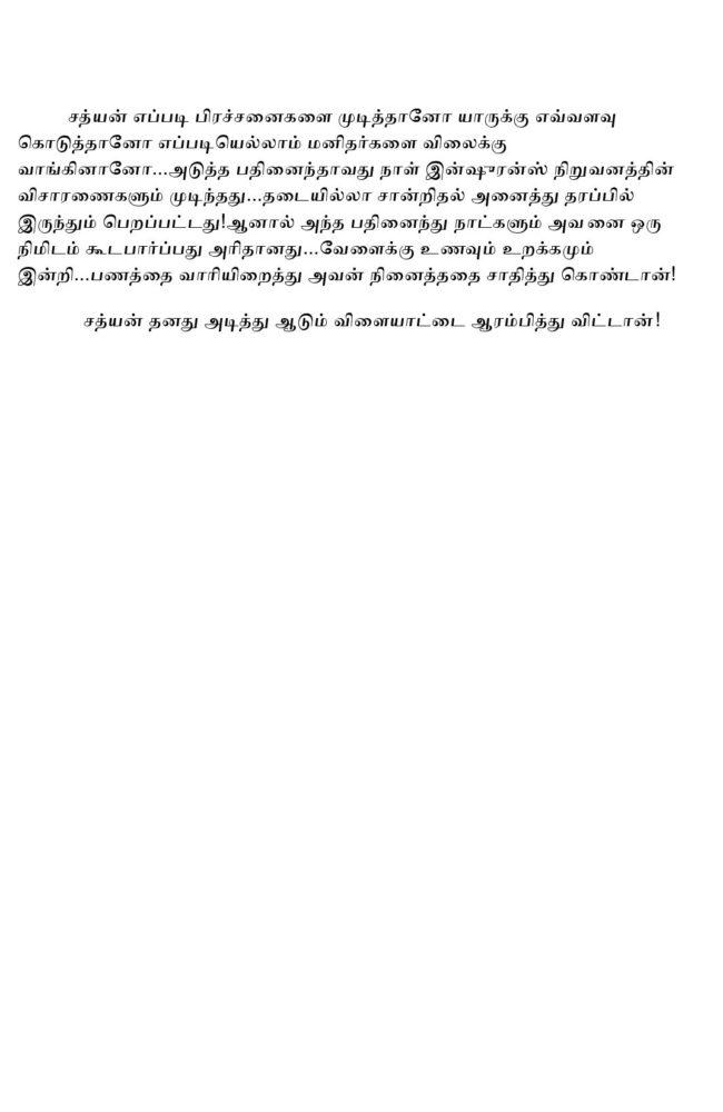 param7-page-024