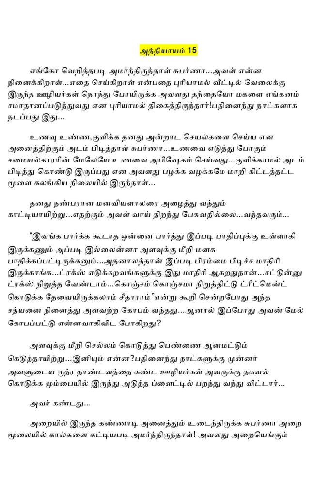 param8-page-001
