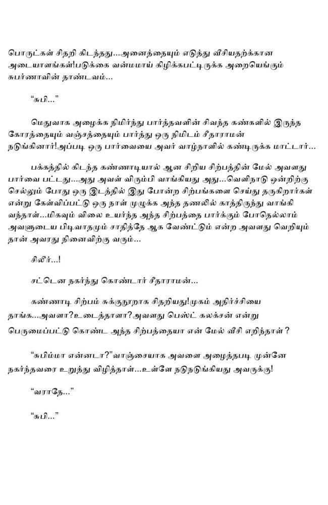 param8-page-002