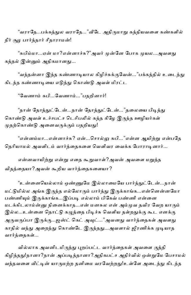 param8-page-003