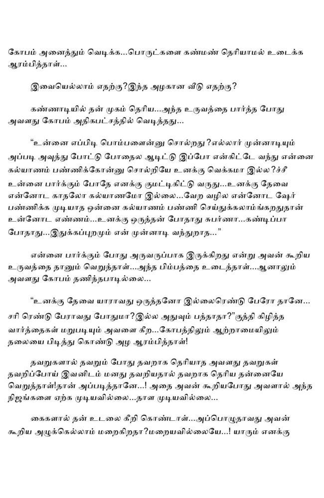 param8-page-004