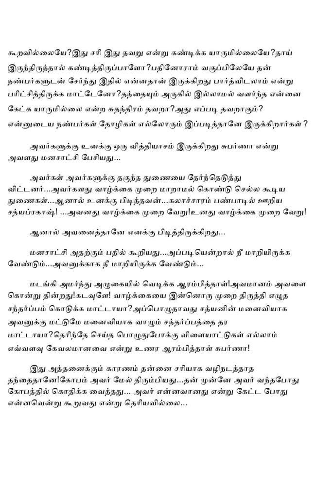param8-page-005