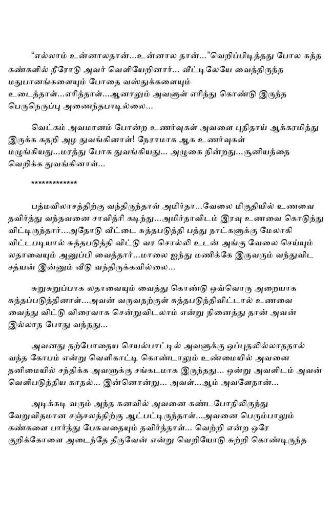 param8-page-006
