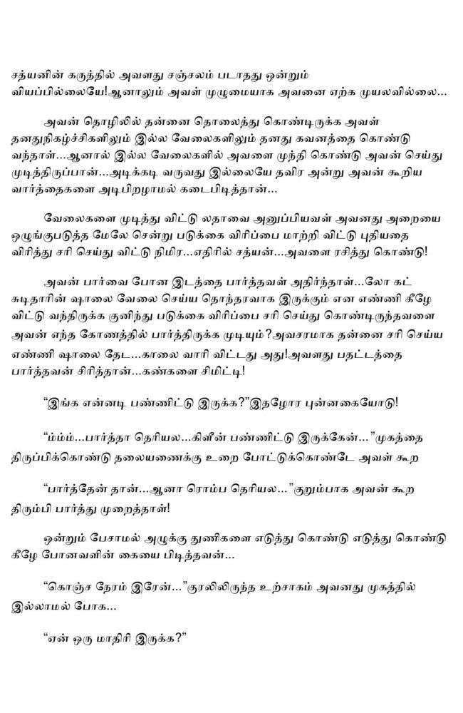 param8-page-007