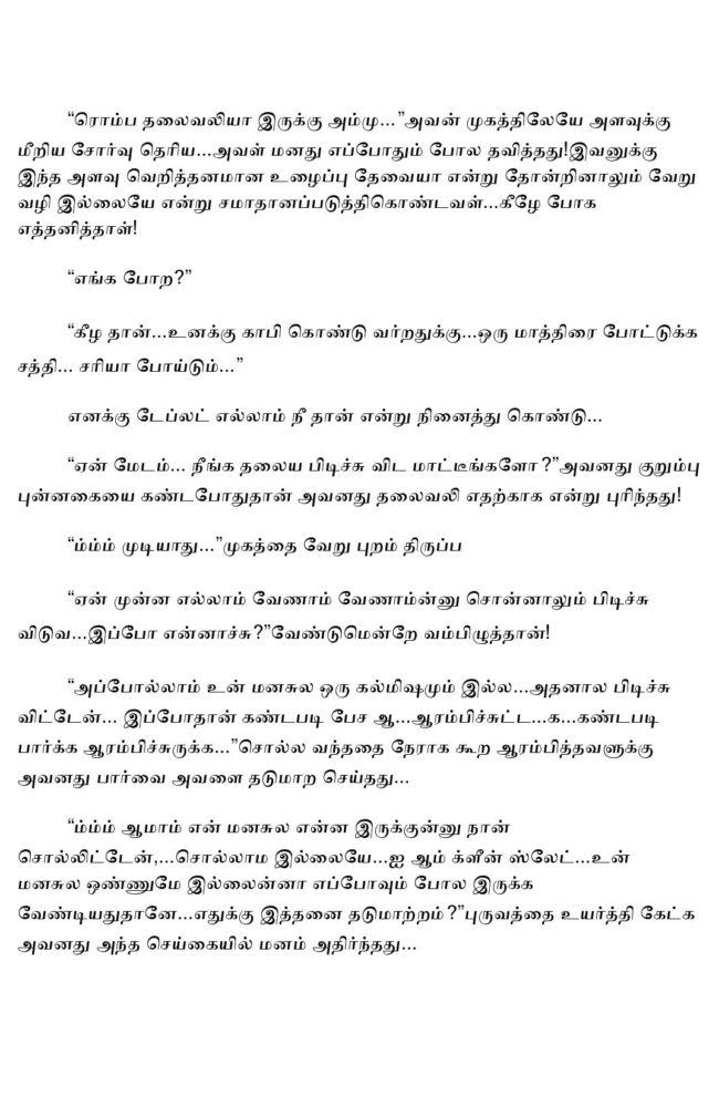 param8-page-008