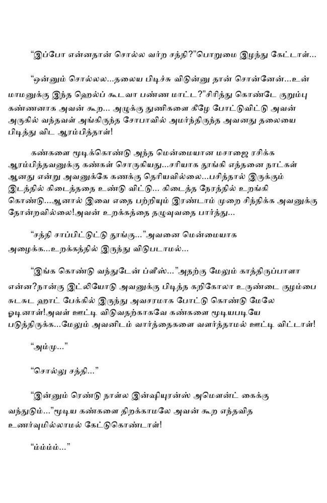 param8-page-009