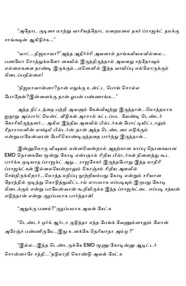 param8-page-010