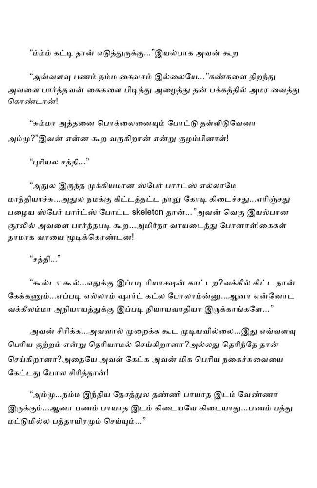 param8-page-011