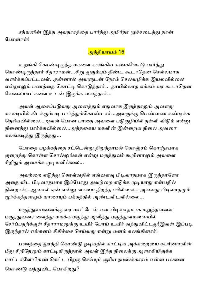 param8-page-012