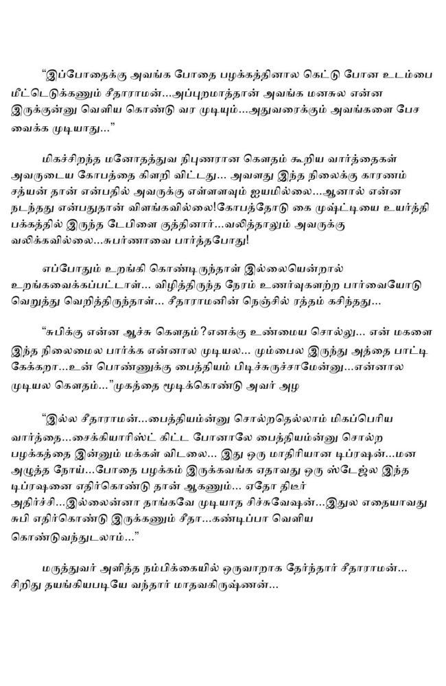param8-page-013