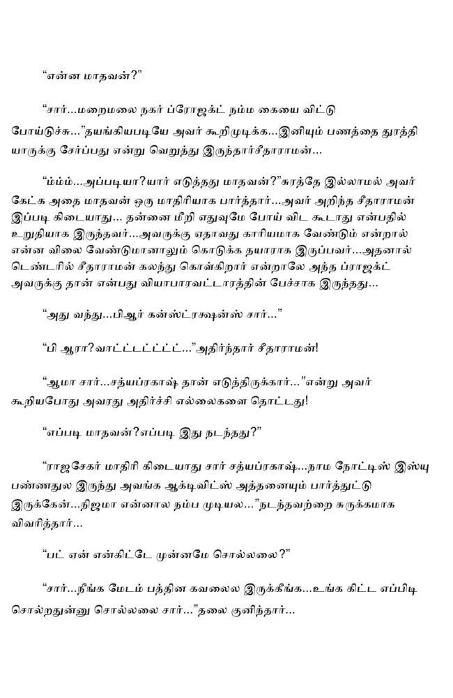 param8-page-014