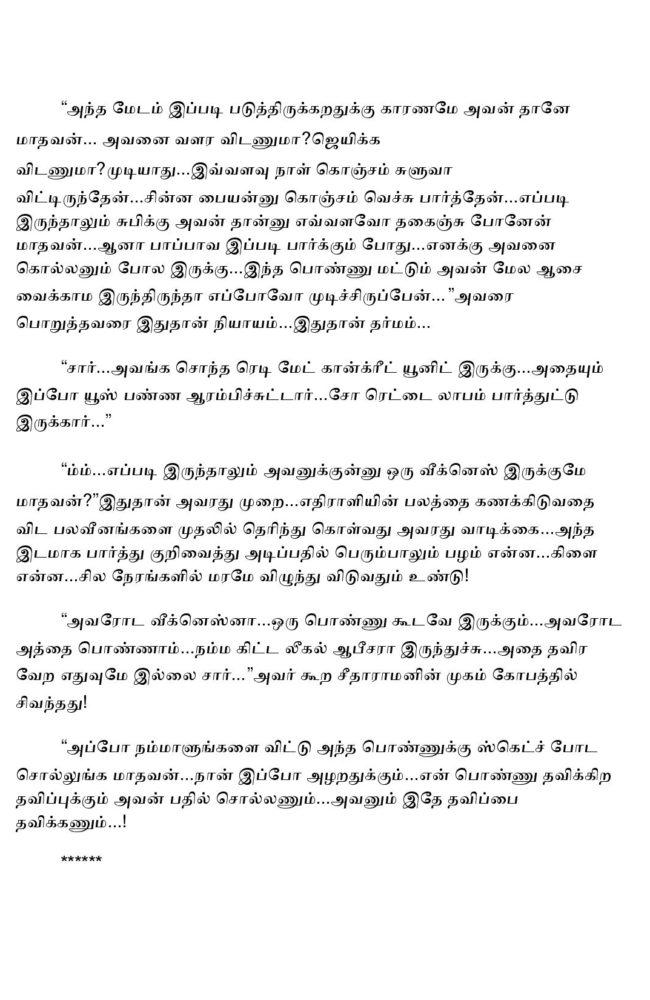 param8-page-015