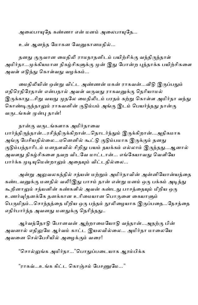 param8-page-016