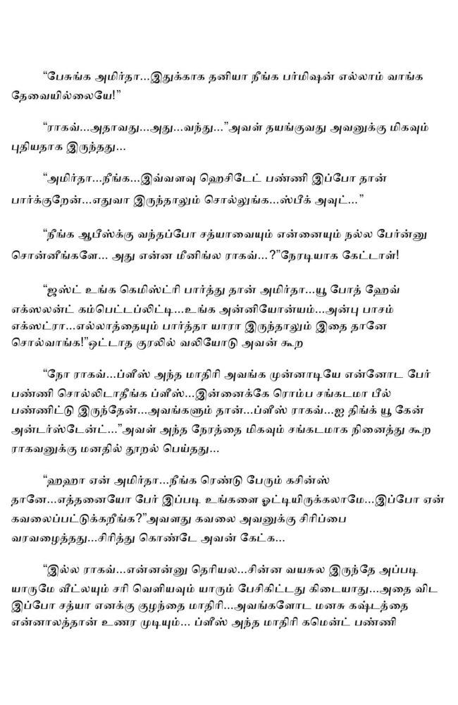 param8-page-017