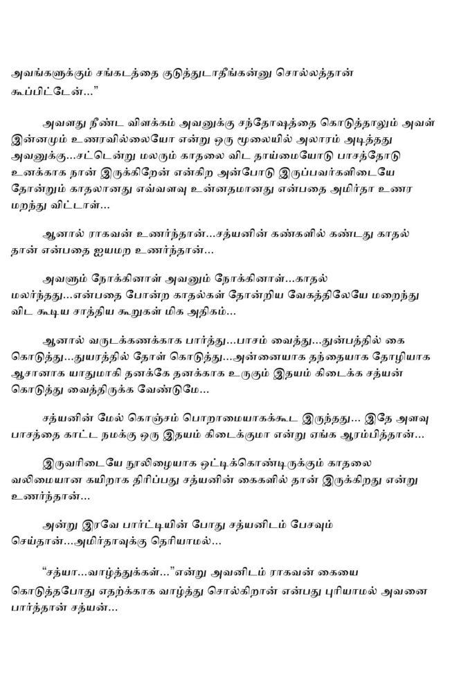 param8-page-018