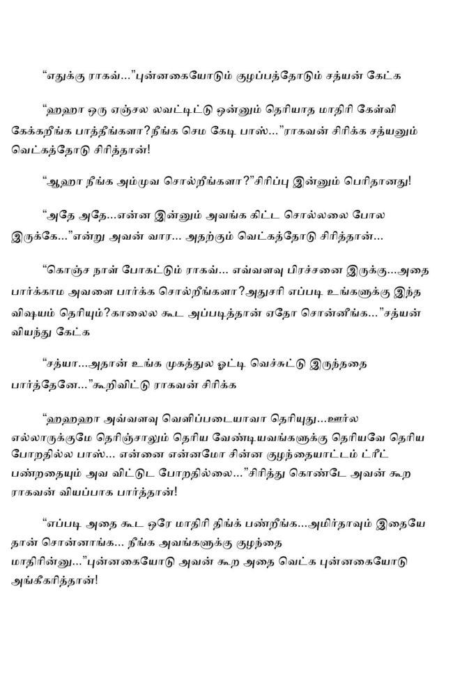 param8-page-019