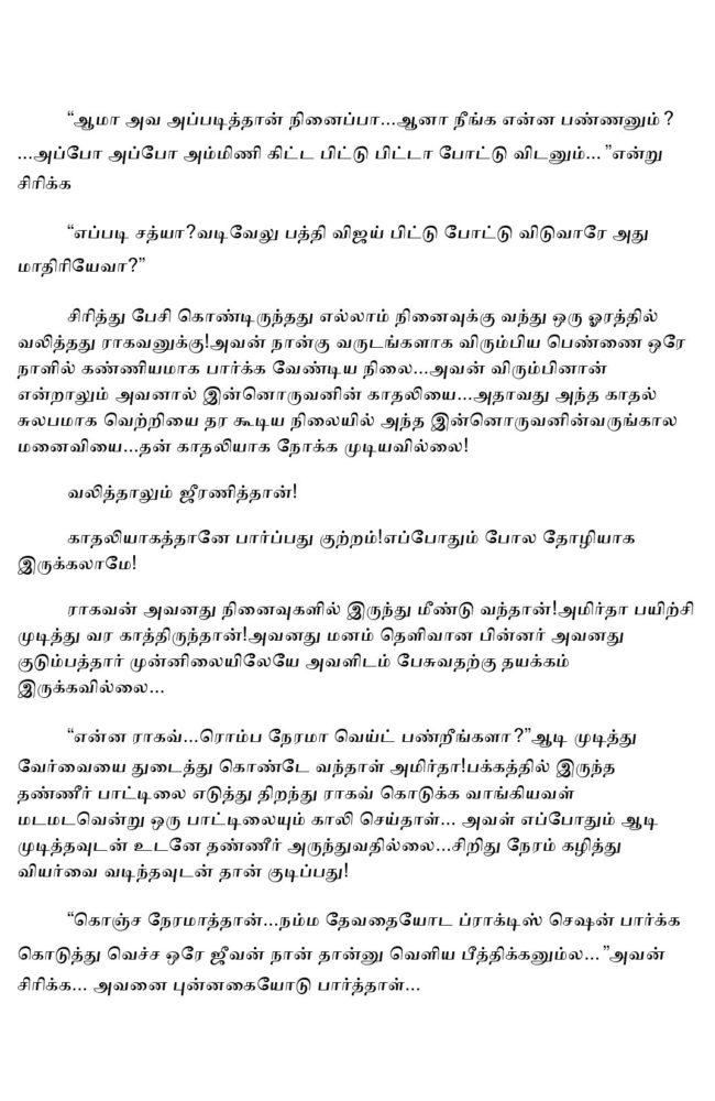 param8-page-020