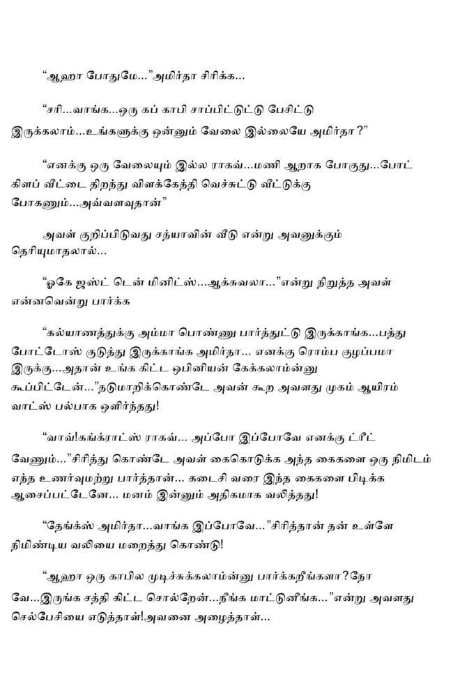 param8-page-021