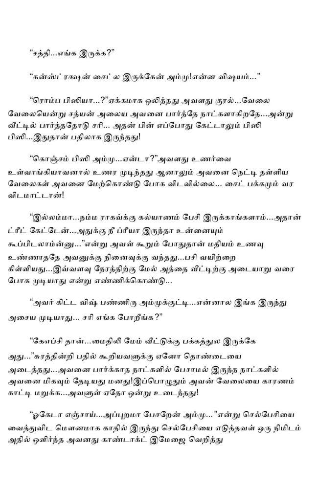 param8-page-022