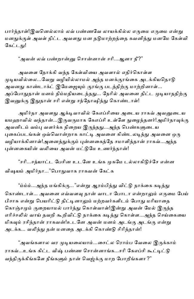 param8-page-023