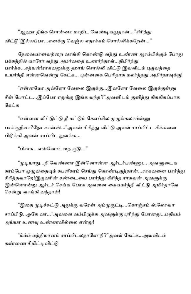 param8-page-024