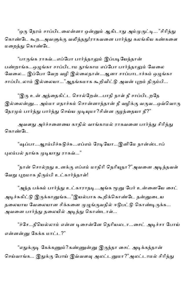param8-page-025