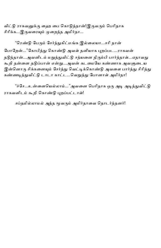 param8-page-026