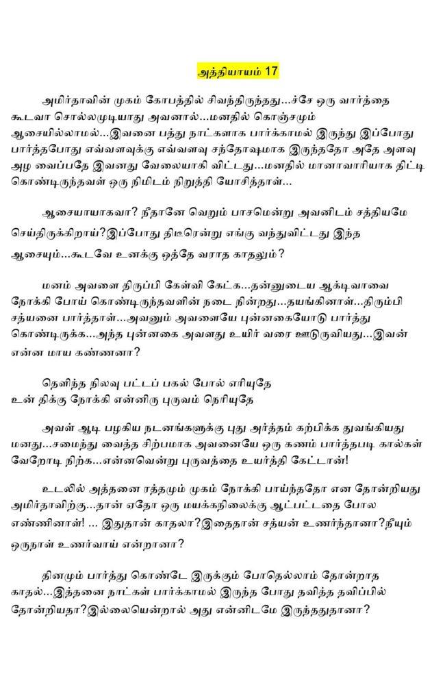 param9-page-001