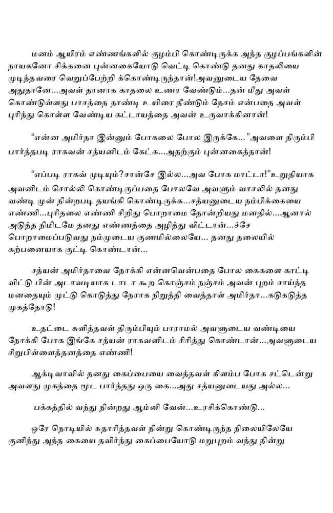 param9-page-002