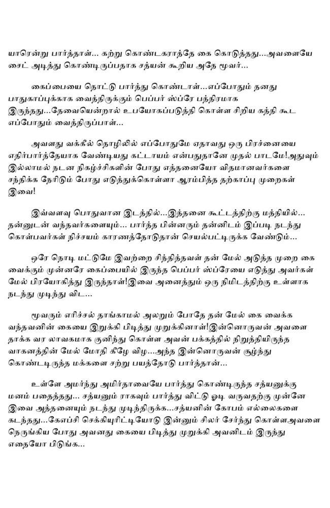 param9-page-003