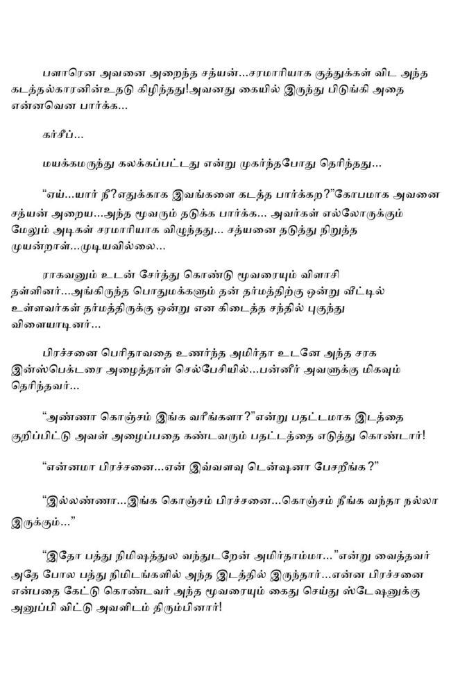 param9-page-004