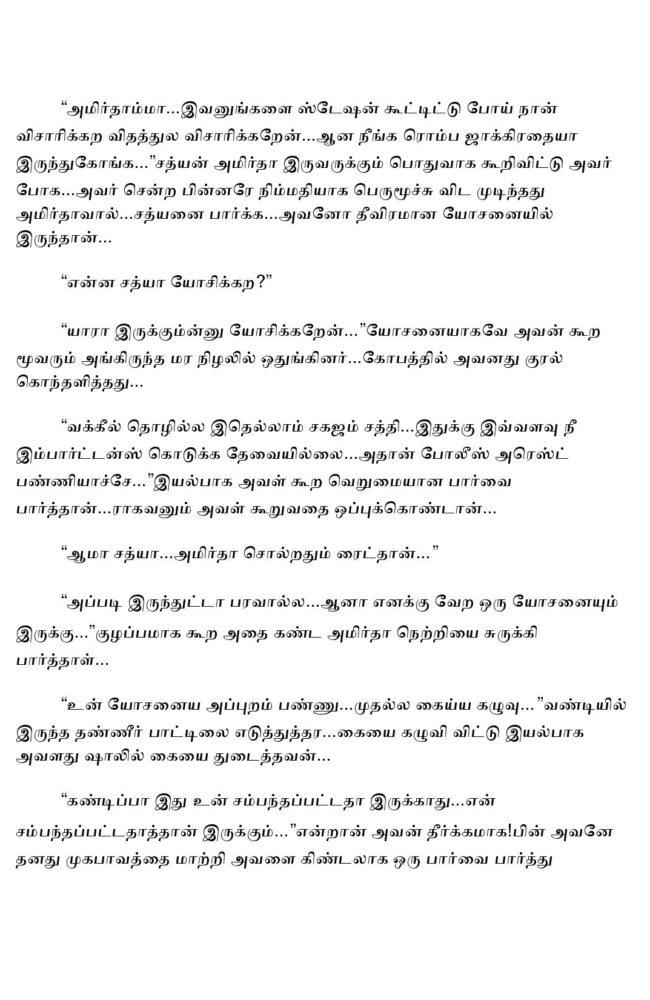 param9-page-005