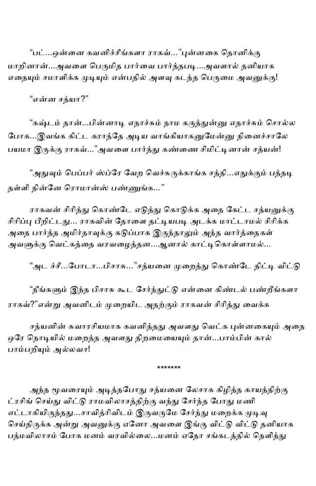 param9-page-006