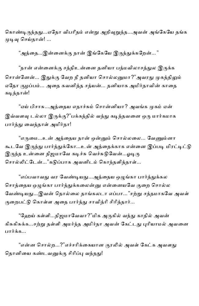param9-page-007