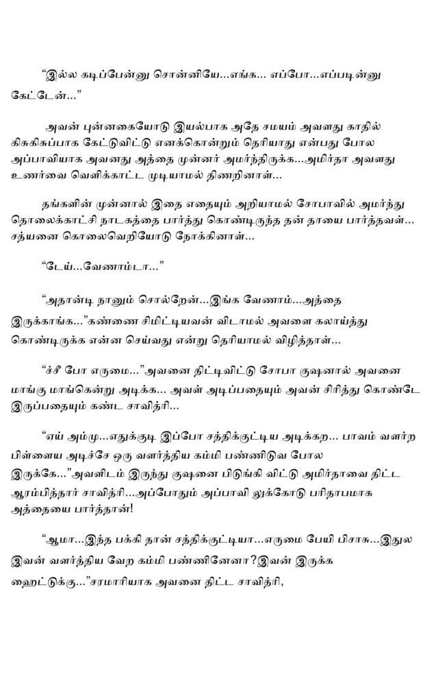 param9-page-008