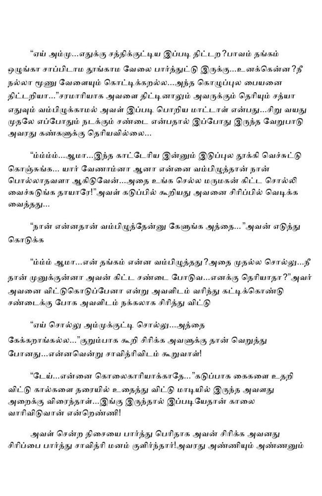 param9-page-009