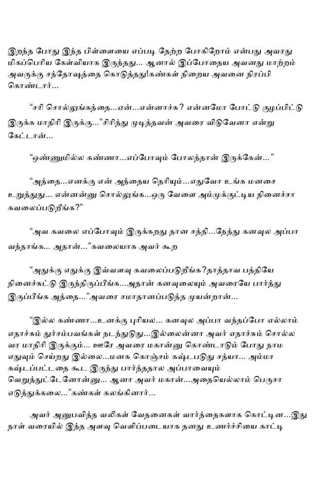 param9-page-010