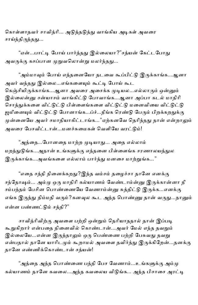 param9-page-011