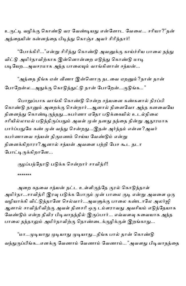 param9-page-012
