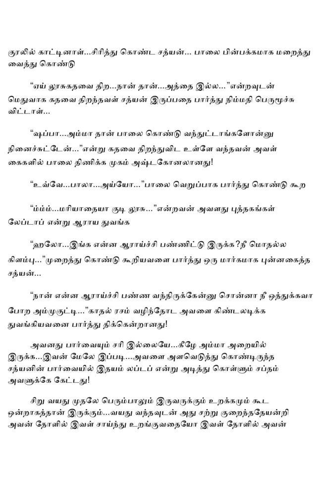 param9-page-013