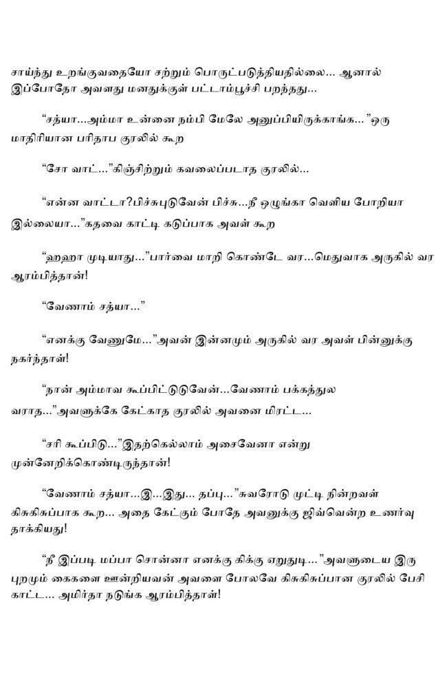 param9-page-014