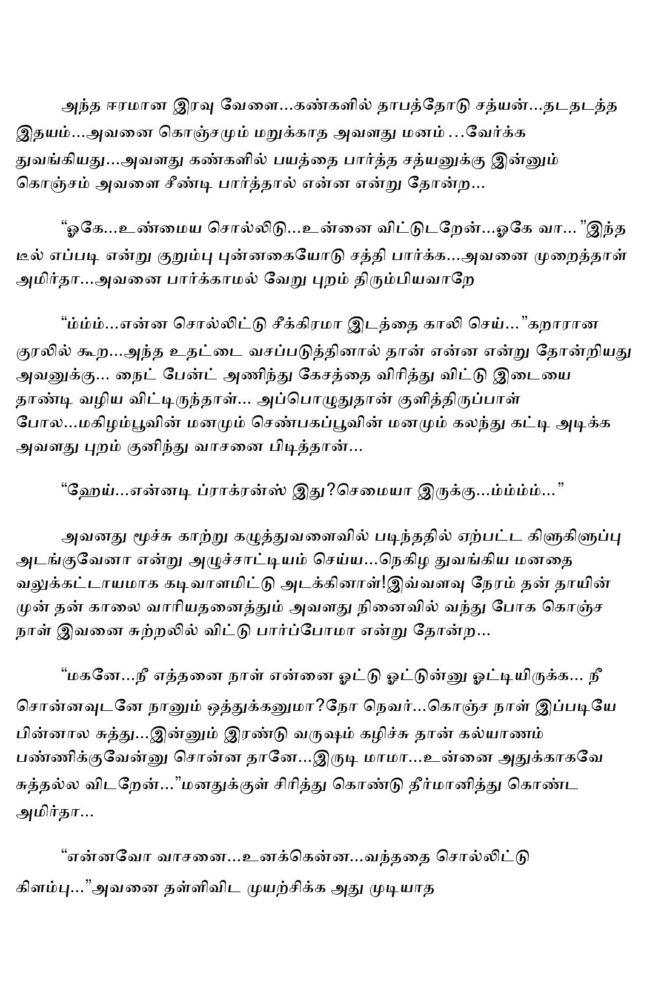 param9-page-015